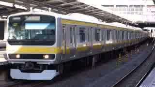 西船橋駅(JR総武緩行線)を発着する列車を撮ってみた