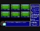 【GBA版FF5】ゆるっとすっぴんのみでプレイ part3【ゆっくり実況】