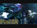 【FF10-2】私、カモメ団に入団します!☆パート18【初見実況】
