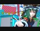 【東方MMD】映姫様のセツナトリップ