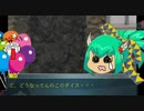 【ゆっくり遊戯王CoC】龍亞と動画作成超ド素人KPでクトゥルフTRPG【賢女との約束】やってみた その4
