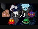【ポケモンUSM】シングル重力パ-手描き=愛-part.23-【ゆっくり対戦実況】