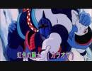 虹色の騎士 (カラオケ)