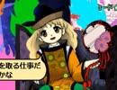 「東方天空璋」初めての東方!初めての弾幕STG第11弾! - #06(再)