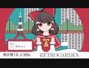 【例大祭16】ソーダライト【東方萃夢想】XFD