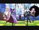 【アイドル部】Hooseで「バケモノダンスフロア」【MMD】