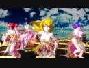 Ray MMD【MMD 悠々杯】【虎視眈々】Tda式改変 初音ミク 鏡音リン 重音テト Japanese Kimono