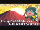 【2019】SUPERGT Rd2.FUJI500km Qualifying【 Hatsune Miku AMG】