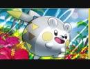 【ポケモンUSM】マイナーポケモンレート12.5【1/1000のトゲデマル】