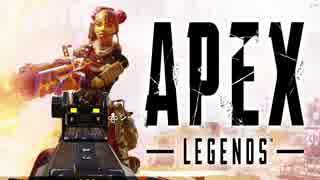司令官と3人でApex Legends実況♯11!