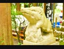 【SEROW】バイクで神社を巡ろう7~和気神社~