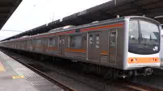 南船橋駅(JR京葉線)を通過・発着する列車を撮ってみた