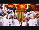 【MMD刀剣乱舞】光忠と兼さんでトゥイー・ボックスの人形劇場【着せ替え】