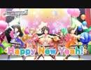 【デレマスニコカラHD】Happy New Yeah!(M@STER VERSION)【Off Vocal】