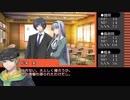 【ゆっくりTRPG】長谷川探偵事務所録~第五話【CoC】