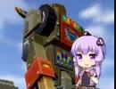 【超操縦メカMG】天っ才人形使いゆかりさん 第十八話【VOICEROID実況プレイ】