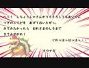 K(亀)B(ブレス)S(シェル)!.W-6