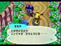 ◆どうぶつの森e+ 実況プレイ◆part131