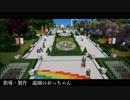 【Planet Coaster】向ヶ丘遊園つくってみた2.0