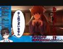 【にじさんじ】モニカに謝罪と言い訳をする鈴鹿詩子【Doki Doki Literature Club!】