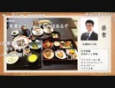 【第4期叡王戦第3局ノーカット②】高見泰地叡王×永瀬拓矢七段