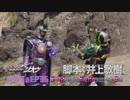 ホモと見る次回の見所さん!?.may1112