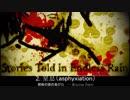 【DL】カラス - 「永遠の雨の中で語った物語」|メタル/ロック 【例大祭16】