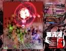 【ネタバレ注意】東方鬼形獣 体験版 Normal 霊夢(オオワシ霊) 初見プレイ