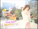 安座間美優 : コルゲン鼻炎ジェルカプセル (201002)