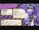 【卓ゲ松さんSW2.0】リルドラ数字松のとある冒険 2-2【GM長男】