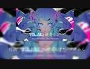 【ひよこが作る】ゴーストルール DIVELA REMIX 合唱【4+α】