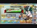 【確認用】政剣マニフェスティア 戦慄の狩超戦挙(復刻) ちまつり級