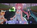 【MMD】妄想疾患■ガール【Sour式 初音ミク&巡音ルカ&鏡音リン】