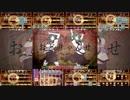 【バンブラPで耳コピ】おどりゃんせ【ユリイ・カノン feat.初音ミク&GUMI】