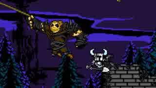 【Shovel Knight】しゃべるないと part5【ゆっくり実況プレイ】