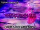 【朗読】記憶を失くした少女の<普通>の百合物語『Euphoric Create-LG-』41日目