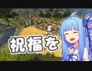 【Anno1800】この旧世界に、とびっきりの祝福を。【Part2】