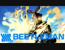 【MOE】SSSS.BEETLEMAN 第17話「オールスター大決戦」part1/10【龍城ユーノ】