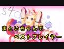 【#コンパス】コンパス強者になりたいPart53【女性実況】