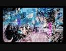 【初音ミク】Perdition is just the beginning【オリジナル】