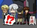 ちくちく鬼畜キラ・ヤマト(Wii発売記念フラッシュ)