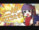 【手描きトレス】アニメがやってきたぞっ【メルスト】
