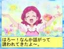 フィーリア王女とふたりはプリキュアSplash☆Star~828