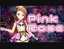 PinkRose―水瀬伊織誕生祭・PV風―
