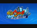 【OP】ゲラゲラポーのうた~原点☆怪奇~(GAME size ver.)【高音質】