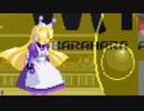 【MUGEN】ファイナル最終鬼畜作品別全部全画面判定トーナメントpart10