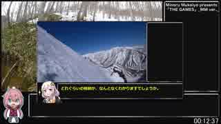 【RTA】ゆるふわ融雪の谷川岳西黒尾根リアル登山アタック【04:50:43】