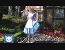 ゼロ君が行く!フロリダ ディズニーワールド Part.5 (エプコット②)