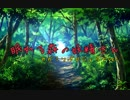 眠れる森の妖精さん カガミンプロジェクトver