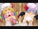 #8きめぇさんの壁登り実況動画 【ゆっくり実況】 キャサリン・フルボディ